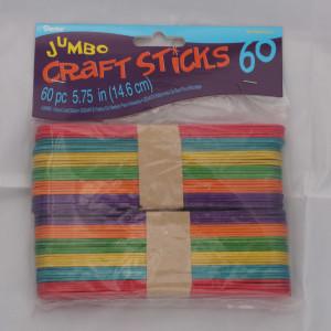 Stick Blaster